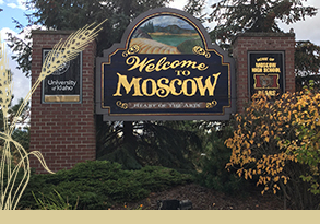 RAMBLER RV PARK - Moscow, Idaho